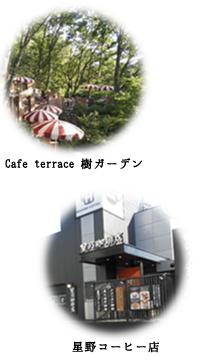 鎌倉・村上工房周辺のお店